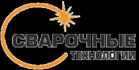 ООО «Сварочные технологии» — Алюминотермитная сварка рельсов